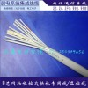 8芯同轴程控2M线交换机电缆多路监控视频线