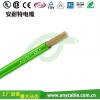 H05V2-K阻燃单芯绞合导体聚氯乙烯绝缘软电线