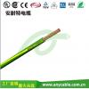 H07V-R绞合导体聚氯乙烯绝缘电线