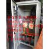 75KW球磨机频敏变阻器配电柜