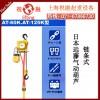 日本远藤气动葫芦|EHW远藤气动葫芦|结构先进