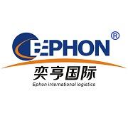 上海旧生产线进口报关代理公司