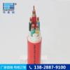 东佳信电力电缆厂家 矿物质电缆  BBTRZ 柔性防火电缆
