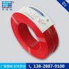 BV BVR 东佳信电缆 厂家批发 2.5平方家装电线品牌