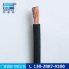 橡套电缆YH 东佳信电线电缆厂家批发 电焊机电缆