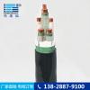 东佳信电线电缆厂家 YJV 、YJV22 交联聚乙烯电力电缆