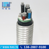 铝合金电缆广东电力电缆厂家YJLHV东佳信电缆铝芯电缆线价格