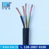 橡套电缆YCYCW广东东佳信电缆厂家批发重型软电缆电线价格