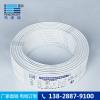 电话线厂家直销HBVV电话链接线广东电缆东佳信2.5电线品牌