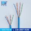 通讯电缆超五类网线CAT5 6类数字通讯电缆电缆线价格东佳信