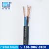 电线电缆厂家直销  防水电缆  jhs 电缆线 电缆品牌电线