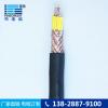 东佳信厂家 计算机电缆 djyvp计算机屏蔽信号电线电缆品牌