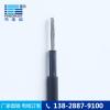 广东电缆厂家光伏电缆 pv1-f 4平光伏专用电缆五芯电缆