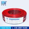 RVB红黑线 平行软线 监控电源线led链接线并行线电缆厂家