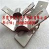 定制贴镍片铜箔软连接 铜箔导电带 焊接0.1铜箔软连接