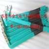 绝缘铜箔导电带 JGT2铜箔软连接 厂家供应电池串联软铜排