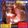 进口C1020无氧铜带 环保T2镀镍紫铜带、C1100紫铜带