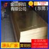 进口非标H60-2黄铜板、高清H62黄铜板、H65超薄黄铜板