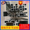 广东工业铝型材 4545工业自动化流水线铝型材 各种型号齐全