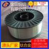 厂家批发 TA1钛线/钛丝/钛合金线 TA2镍钛记忆合金丝