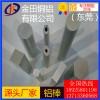 2011铝棒/圆铝棒 2A12方形铝棒 环保2017铝棒加工