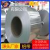 1060铝箔、6061铝带分切 阳极氧化6063铝带、铝卷带