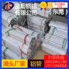 国标铝管6063供应商 2024铝管/大直径铝管/散热铝管