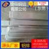 专业6061铝板 6063T6铝排/铝条 7075合金铝排材