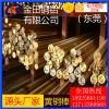 黄铜棒制造商,优惠供应H63国标黄铜棒,H68无铅黄铜棒