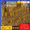 C3602毛细黄铜管、H62薄壁黄铜管、国标H63环保黄铜管