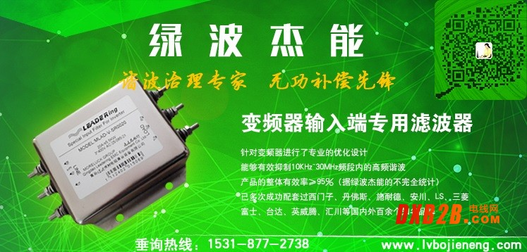 inputfiler-400V-lv01