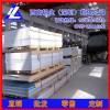 0.1x400mm6060铝板 A7004合金铝板 超硬铝材