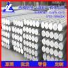 5052西南铝棒加工 7075合金圆铝棒材 铝棒生产厂家