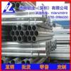 A6063毛细铝管 精拉铝管 小铝管/6061合金铝管出售