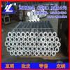 A6063无缝铝管切割 环保6061-T6铝方管六角铝管厂商