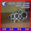 小铝管生产厂 国标铝圆管 环保6063-T6无缝铝管制造商