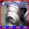 KIS钢琴铝线 高端铝线 6063铝线铝丝 打螺丝专用铝线材