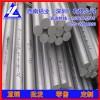超硬2011-T3铝棒/合金铝棒 环保铝棒 1070高纯铝棒