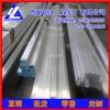 供应7475抗拉铝排 6063氧化抛光铝排 2124铝合金排