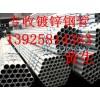 东莞二手螺纹钢回收公司,东莞工字钢回收,惠州废旧镀锌钢管回收