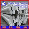 优质铝棒 6061铝合金棒批发 供应2017环保工业铝棒材