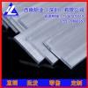 高性能3003半硬铝排切割 直销1060铝排、1070纯铝排
