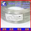 AL6061高纯铝线 铝合金螺丝线 直销1060铝丝/铝线材