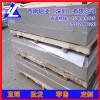 6061铝板6063-T5防锈铝板 批发优质1060环保铝板