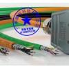 LAPPKABEL 728 CY缆普电缆