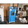 150L小型恒温恒湿试验箱陌陌直播设备高低温试验箱