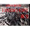东莞五金厂电缆回收公司,东莞机器厂废旧电缆回收公司