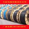 河北大征保电阻架空绝缘导线10KV生产厂家