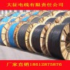10KV架空绝缘导线JKLYJ-185现货_生产厂家