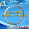 电加热丝铠装电缆氧化镁绝缘防腐蚀耐高温强